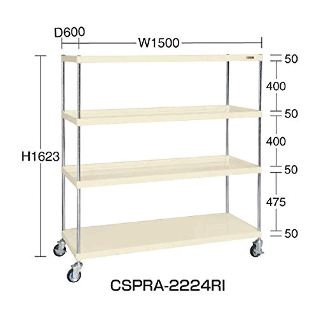 グレード会計変数サカエ ワゴン CSPRA-2224RI