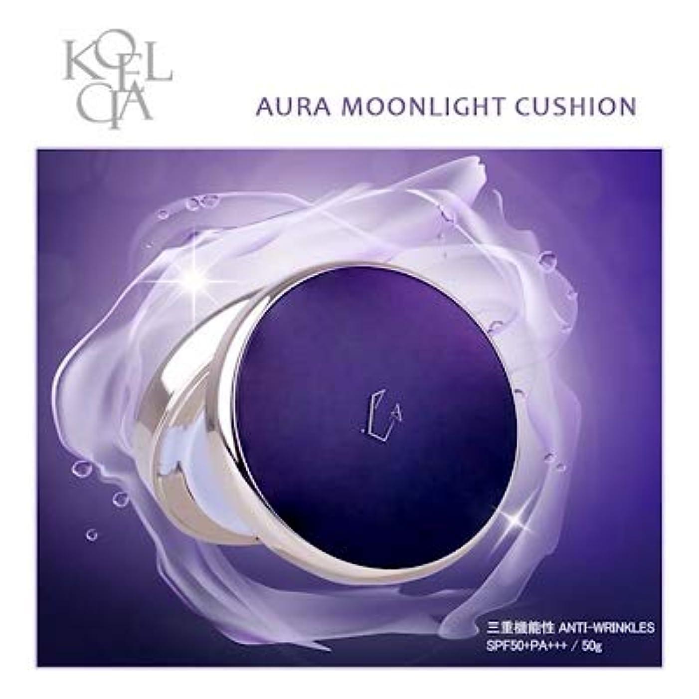 ガス困惑するラックKOELCIA Aura Moonlight Cushion 14g No.21(Light Beige) クッション 三重機能性Anti-Wrinkles(SPF50+PA+++ / 14g)完全新商品!!/Korea Cosmetics