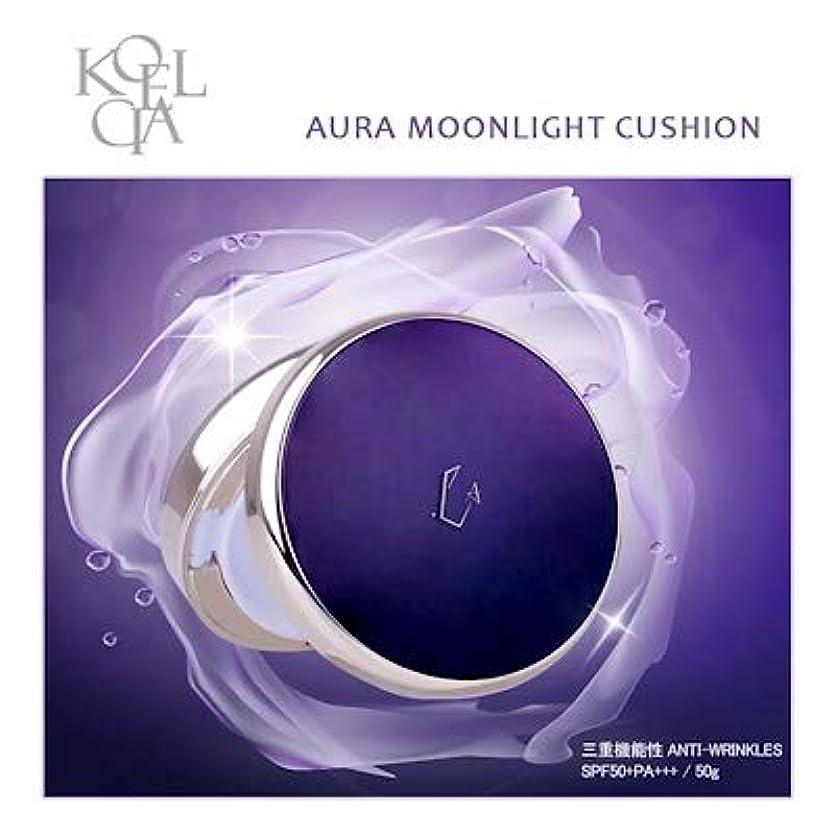 シェアポット赤KOELCIA Aura Moonlight Cushion 14g No.21(Light Beige) クッション 三重機能性Anti-Wrinkles(SPF50+PA+++ / 14g)完全新商品!!/Korea Cosmetics