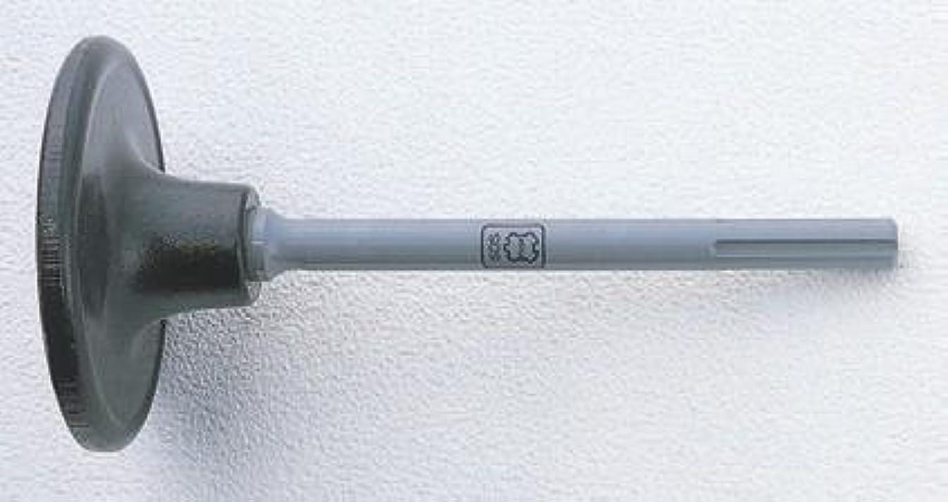 粘り強い約束する慰めラクダ SDS-max電動ハンマー用ランマ φ18×500×φ140mm 10109