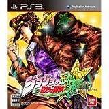 【中古】PS3ソフト ジョジョの奇妙な冒険 オールスターバトル 通常版