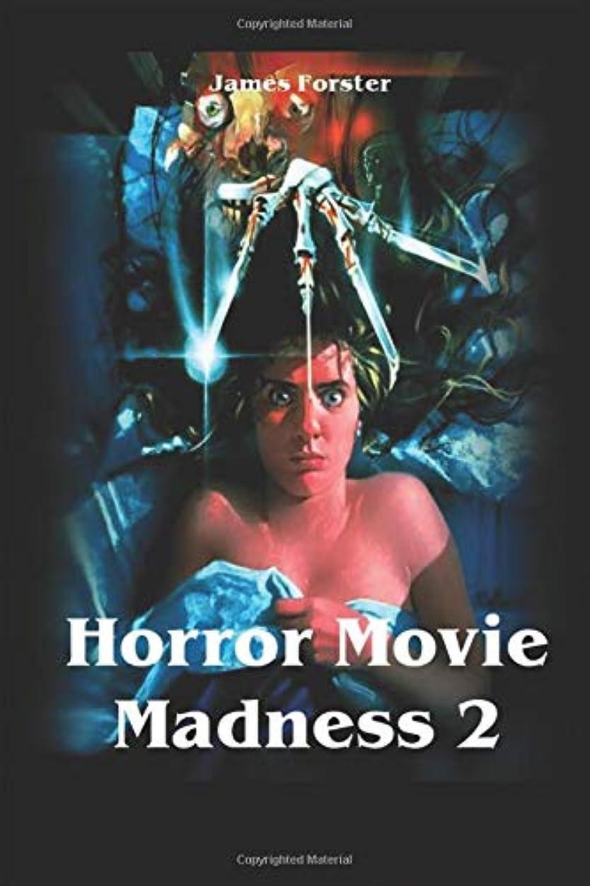 腫瘍スリッパビーズHorror Movie Madness 2