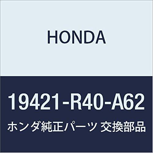 Genuine Honda 19421-R40-A62 Automatic Transmission Fluid Warmer Hose