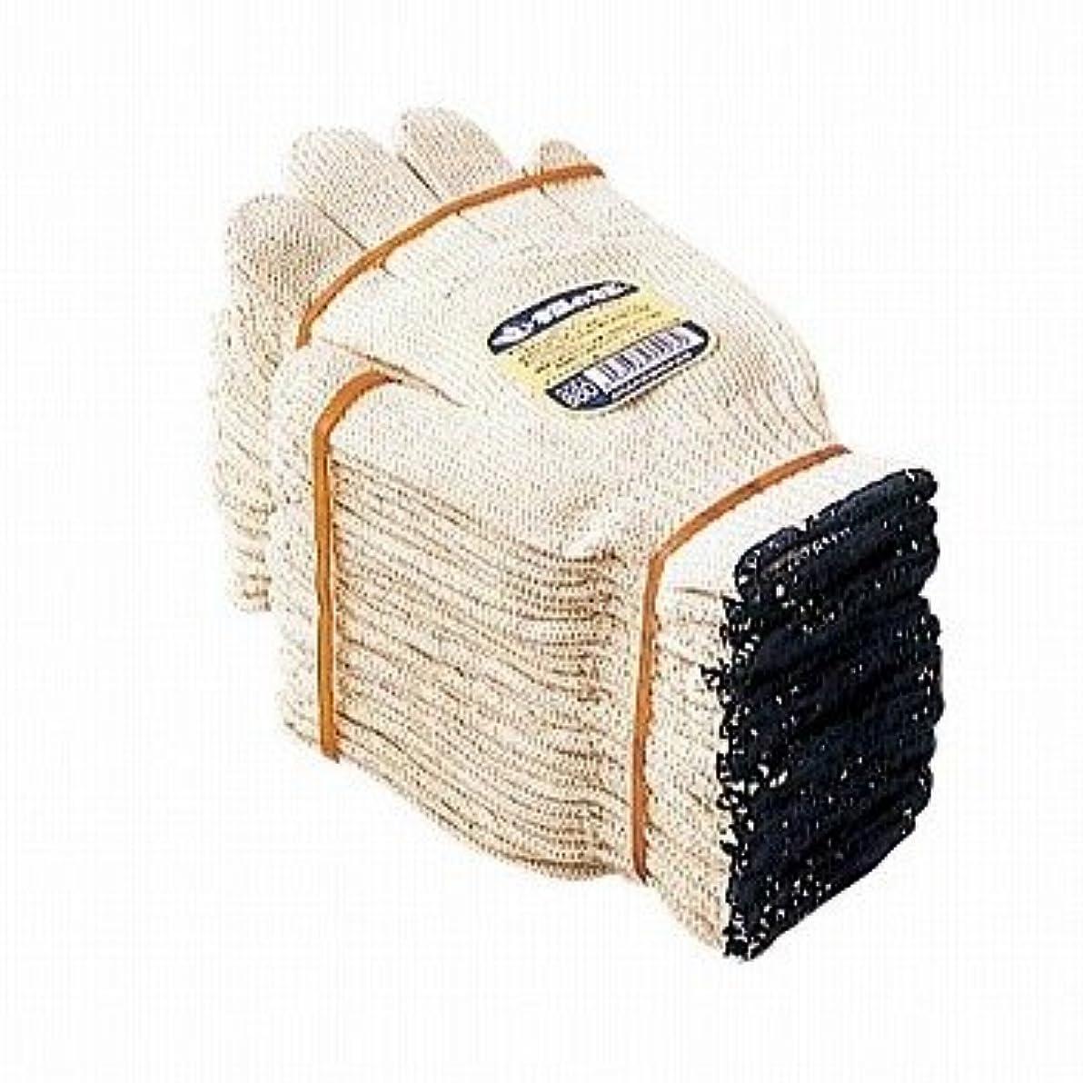 動力学ジャンク地震おたふく手袋/混紡軍手 福の花12双入×60セット[総数720双]/品番:660