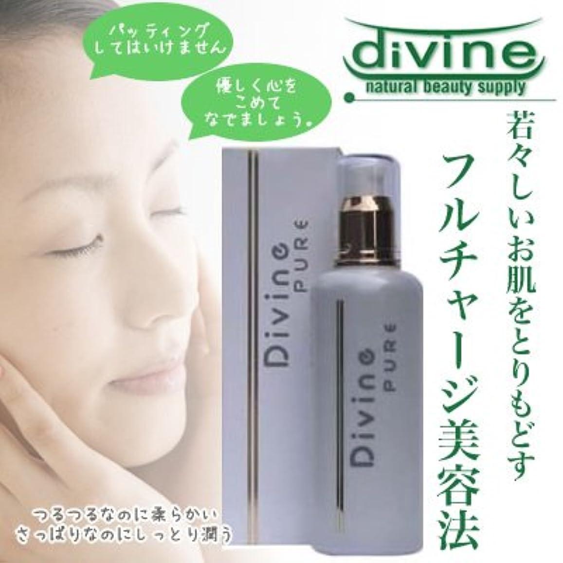ディバイン「ピュア」 潤肌化粧水 200ml
