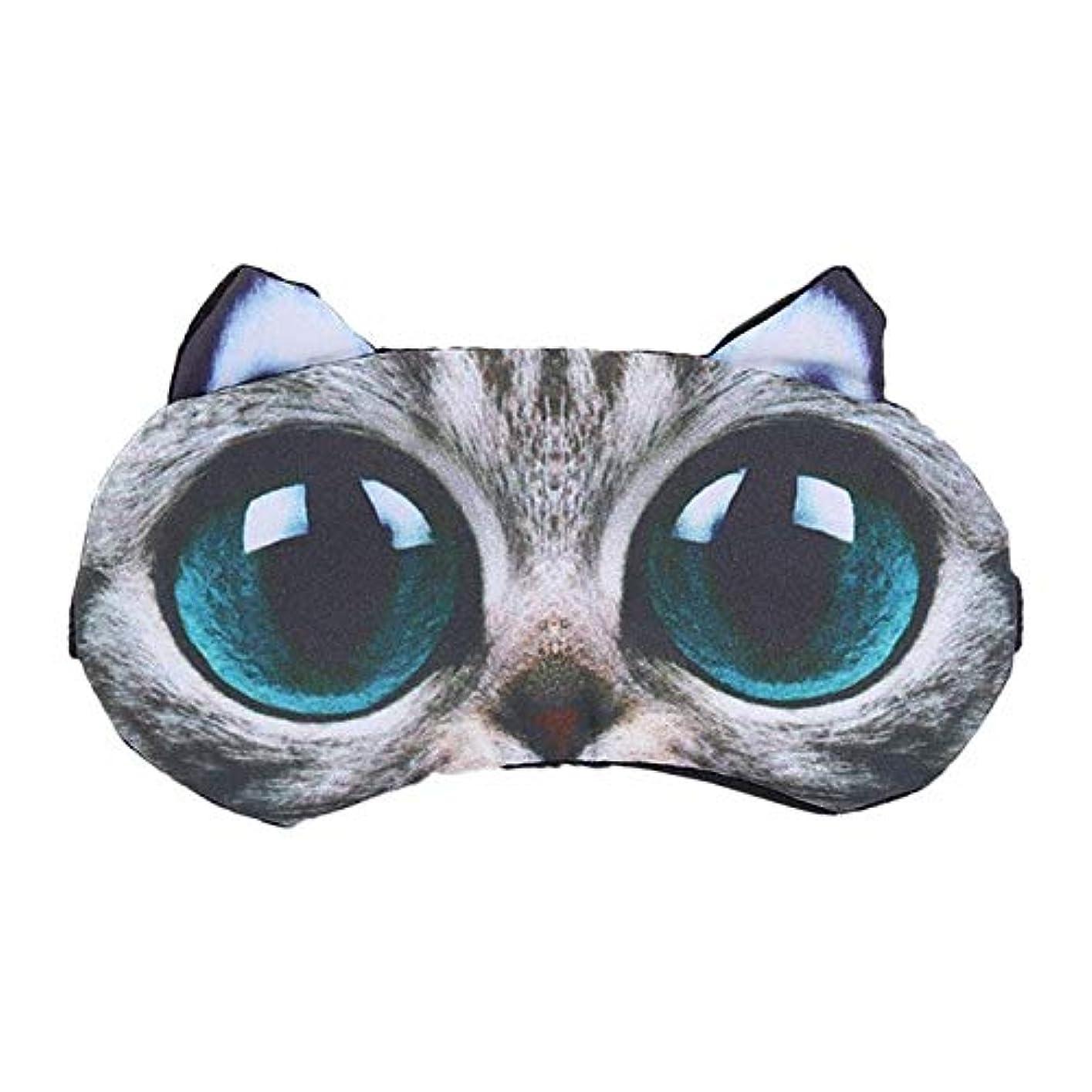 振動させる土器突撃NOTE 3dビッグアイズ猫マスク漫画動物睡眠目隠し綿冷却アイシェード用旅行ホームオフィス残り