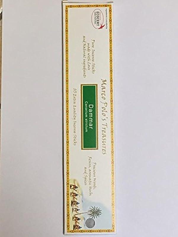 効果気配りのある事務所Dammar?–?Ecocert?–?Marco Polo Incense 10?Sticks?–?Natural Incense会社