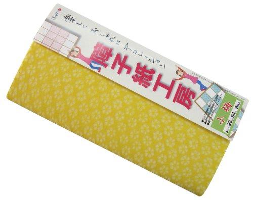 大直 ONAO 障子紙工房 小梅 黄色 28cm×94cm 3枚入 [3370]