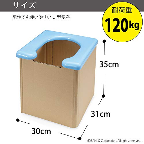 『サンコー 非常用 簡易トイレ 日本製 組み立て簡単 耐荷重120kg 携帯 R-58』の7枚目の画像
