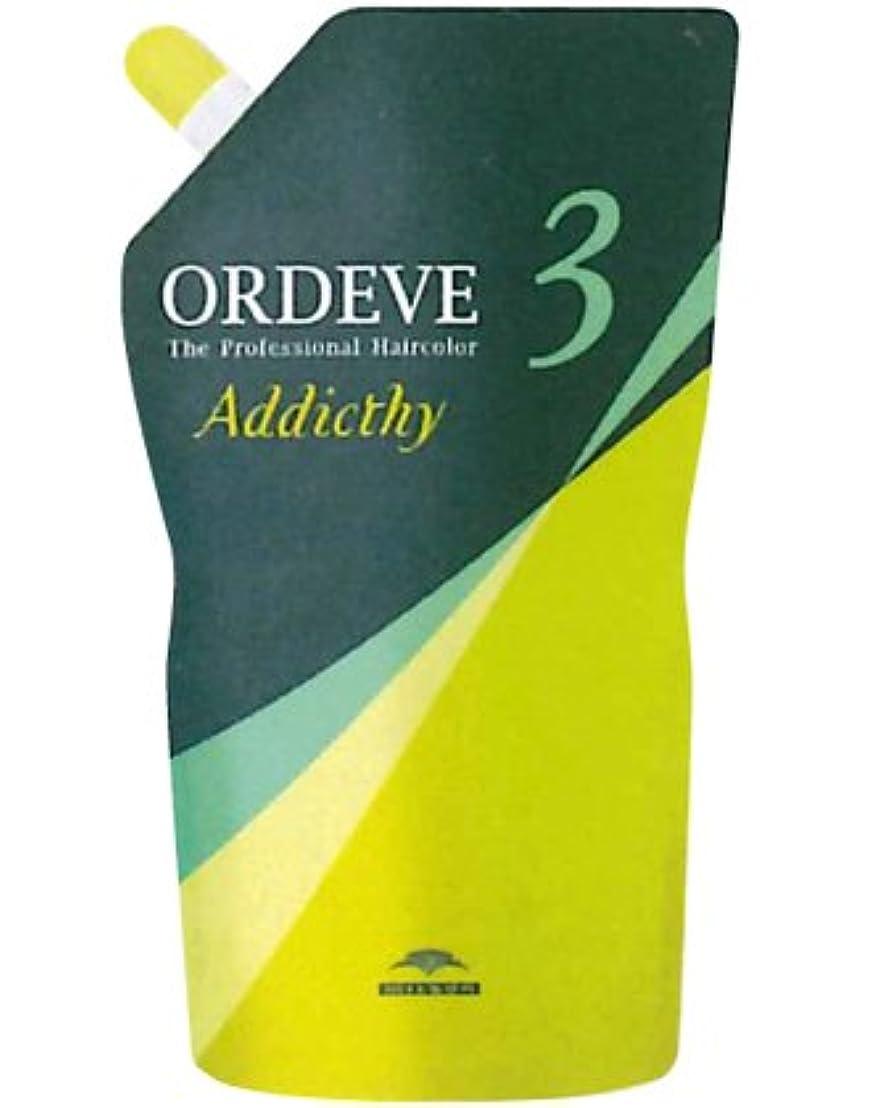 週間量お父さんミルボン オルディーブ アディクシー 2剤 オキシダン 3.0% 1000ml