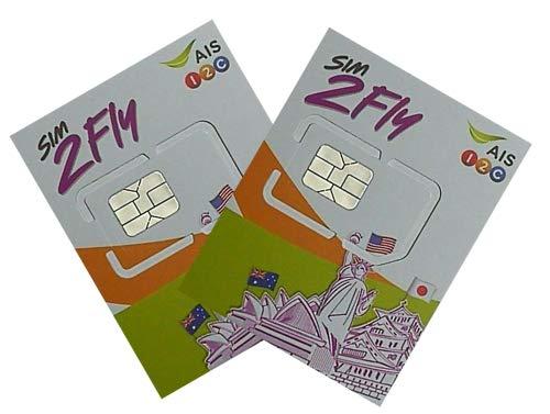 お得な2枚セット!AIS SIM2Fly アジア33ヶ国利用可能 プリペイドSIMカード データ通信4GB 8日間 インド イ...