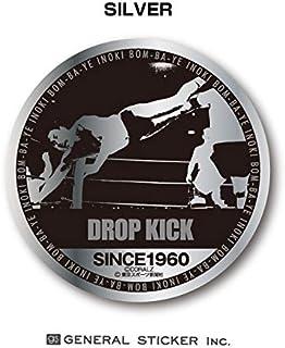 アントニオ猪木X東スポ 技シリーズ ステッカー DROP KICK ドロップキック 鏡面 金 銀 猪木ジャパン! プロレス IN040 gs 公式グッズ (SILVER)