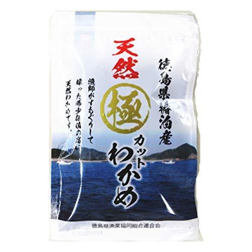 徳島漁連・天然 極 カットわかめ(乾燥)20袋セット/徳島県椿泊産