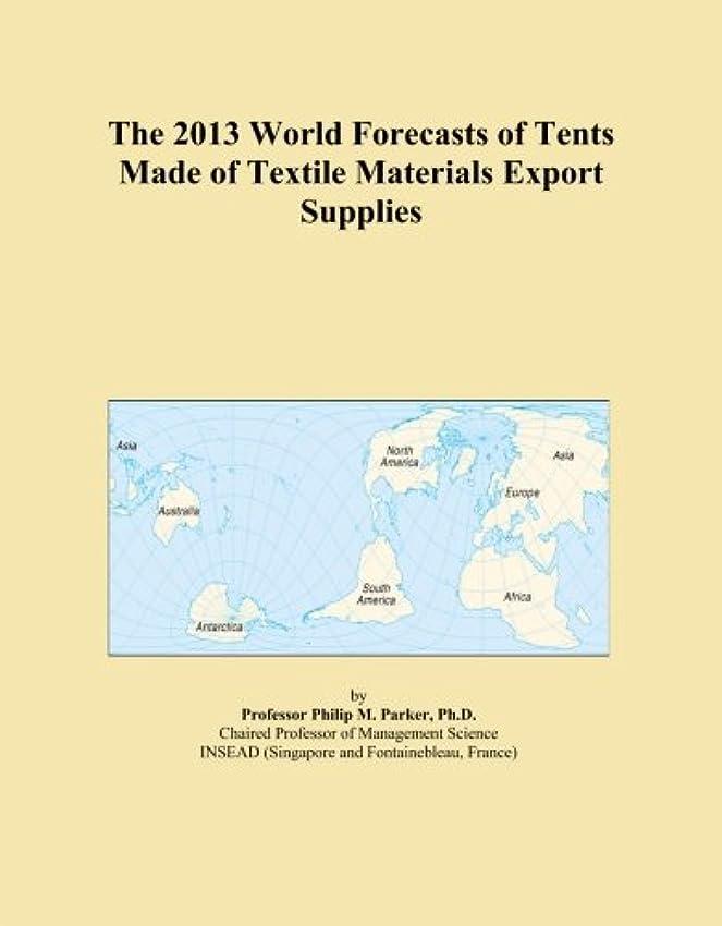 コンピューター脳裏切るThe 2013 World Forecasts of Tents Made of Textile Materials Export Supplies