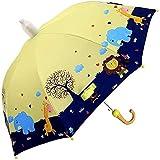 RRFZ Paraguas, Paraguas Plegable fácil de Llevar Paraguas para niños Paraguas de Mango Largo para Estudiantes de Escuela Primaria (Paraguas)