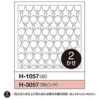 オリムパス製絲 刺し子の花ふきん布パック 星 (白) H-1057