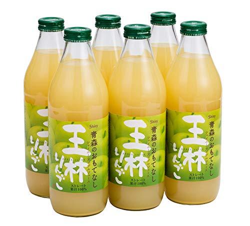 青森県りんごジュース 青森のおもてなし 王林 1000ml ×6本