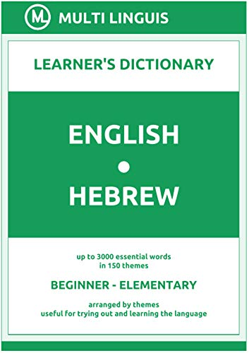 English-Hebrew (the Theme-Arranged Learner's Dictionary, Steps 1 - 2) (English Edition)
