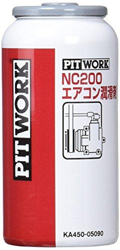 PITWORK(ピットワーク) NC200エアコン潤滑剤 KA450-05090 50cc×1個