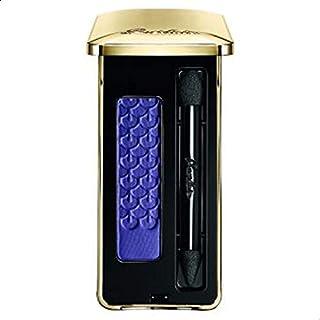 Guerlain Ecrin 1 Couleur Long-Lasting Eyeshadow Silky Powder - 11 Deep Purple, 0.07 Oz