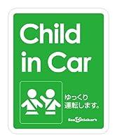 Seal&Sticker's シンプルデザインのChild in Car ステッカー1serise sts-cin-1-st-grn (グリーン)
