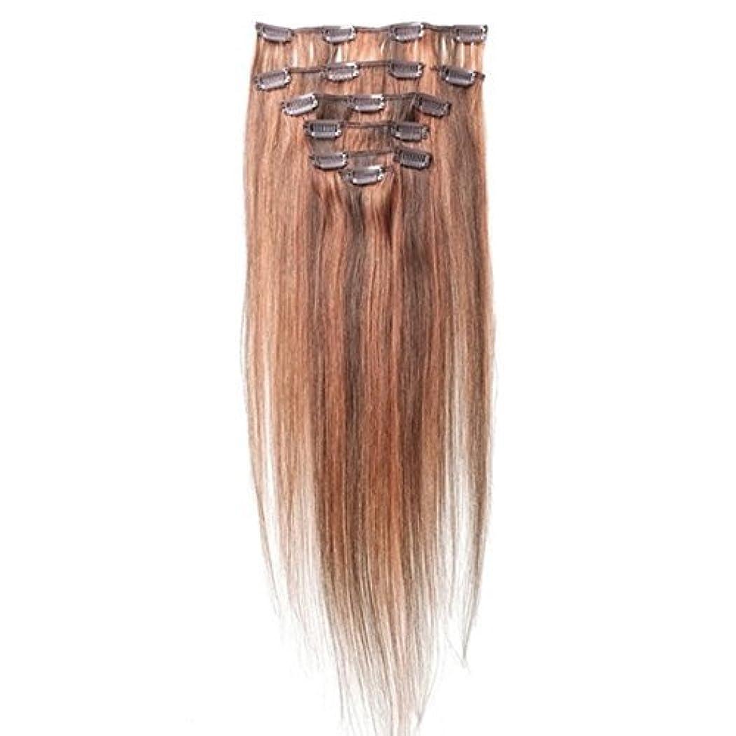 広告繰り返しピストンヘアエクステンション,SODIAL(R) 女性の人間の髪 クリップインヘアエクステンション 7件 70g 20インチ キャメルブラウン+レッド