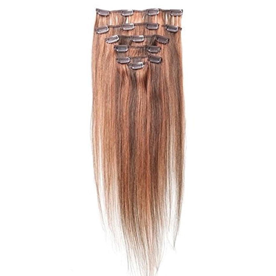 軸かすかな科学的ヘアエクステンション,SODIAL(R) 女性の人間の髪 クリップインヘアエクステンション 7件 70g 20インチ キャメルブラウン+レッド