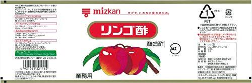 ミツカンリンゴ酢(ペットボトル)1.8L
