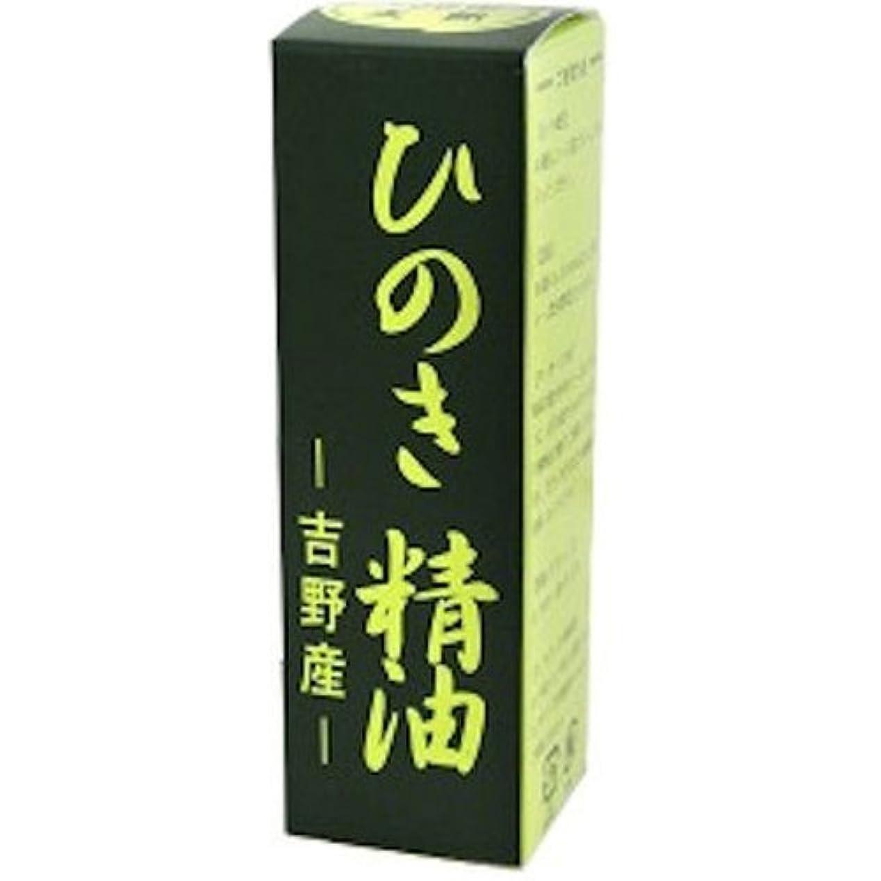 予防接種するナット同様の吉野ひのき精油(エッセンスオイル) 30ml