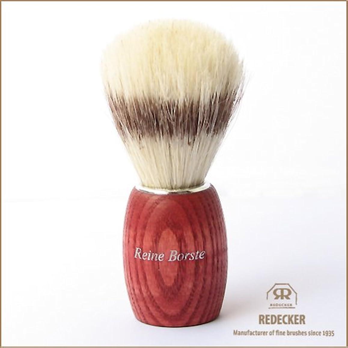 太陽ワイド気難しい[REDECKER/レデッカー]シェービングブラシ(白豚毛)/RED