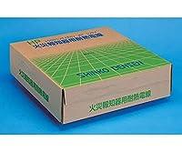 伸興電線 小勢力回路用耐熱電線 HP-S 1.2mmX1p