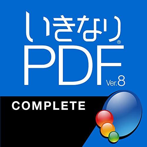 いきなりPDF Ver.8 COMPLETE (最新)|win対応|ダウンロード版