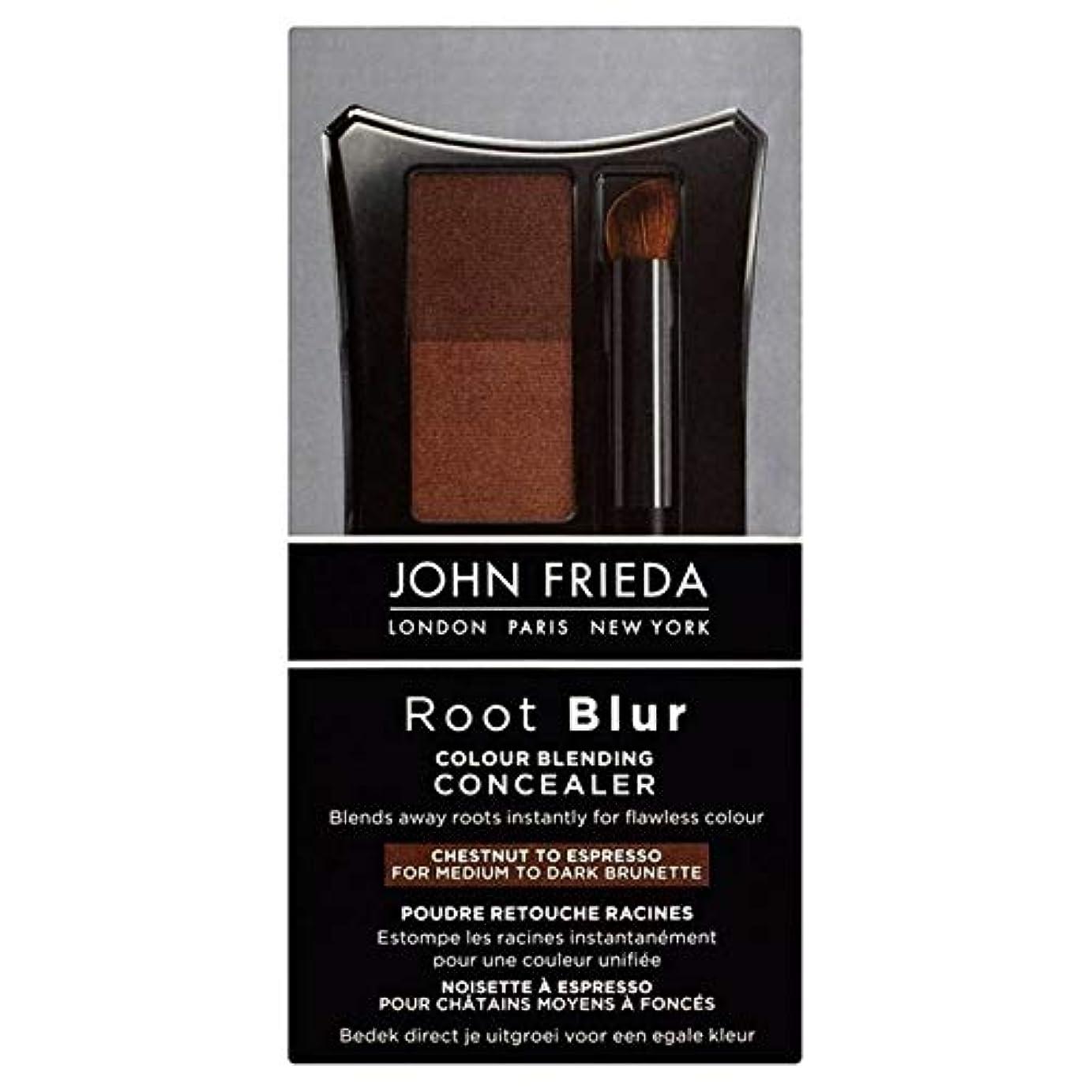 港前栄養[John Frieda ] 90グラムのエスプレッソするコンシーラー栗をブレンドジョン?フリーダルートぼかし色 - John Frieda Root Blur Colour Blending Concealer Chestnut to Espresso 90g [並行輸入品]