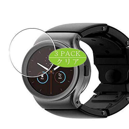 Vaxson 3 Stück Schutzfolie, kompatibel mit The Blocks smartwatch Smart Watch, Displayschutzfolie Bildschirmschutz Blasenfreies [nicht Panzerglas]