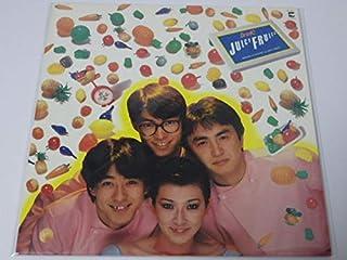Drink! ジューシィ・フルーツ LPレコード