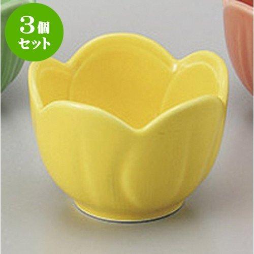 3個セット 珍味 イエロー梅型小鉢 [6 x 4.5cm] 【料亭 旅館 和食器 飲食店 業務用 器 食器】