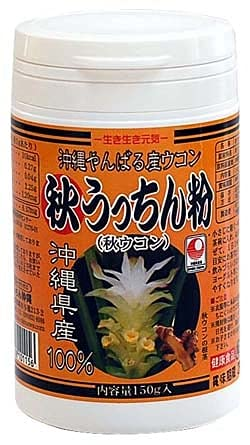 秋ウコン 秋うっちん粉 容器入 100g×6個 沖縄県産ウコン100%使用 クルクミン配合 お酒をよく飲まれる方に