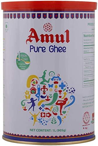 Amul『ピュアギーアムール』
