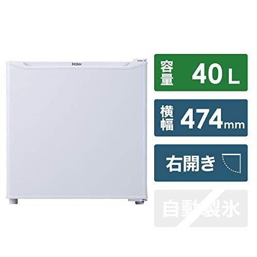 ハイアール 40L 1ドア冷蔵庫(直冷式)ホワイト【右開き】Haier JR-N40H-W