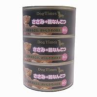 コーナン オリジナル ドッグタイムスミニ缶 ささみ+鶏なんこつ80g×3