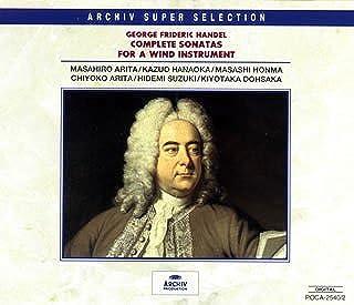 ヘンデル/木管楽器のためのソナタ全集