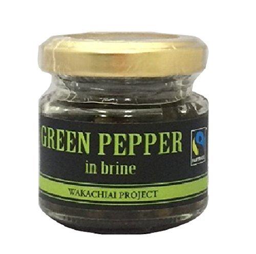 【フェアトレード】グリーンペッパー(胡椒生)塩水漬け(内容量40g(固形量25g)