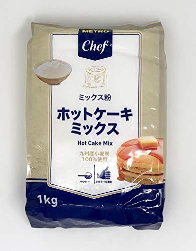 MC ホットケーキミックス 1kg 九州産小麦100%使用