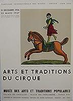 2個 Arts Et Traditions DuCirqueおかしいレトロプラークアートメタルティンサイン8X12インチ