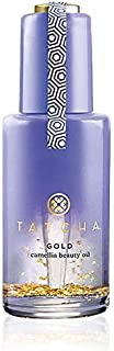 Tatcha Gold Camellia Beauty Oil: Moisturizing Face, Body, and Hair Oil Infused with 23-karat Gold flakes (30 ml | 1 oz)