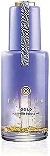Tatcha Gold Camellia Beauty Oil - 30 milliliters / 1 ounces