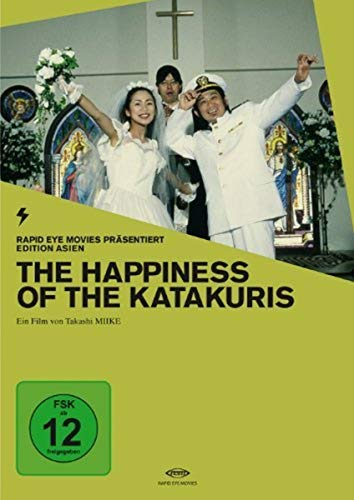 The Happiness of the Katakuris [Alemania] [DVD]