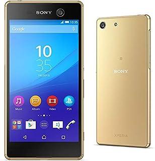 Sony Xperia M5, 16GB, 4G LTE - Gold