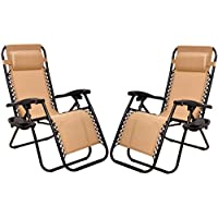 2-Set BalanceFrom Adjustable Zero Gravity Lounge Chair Recliners