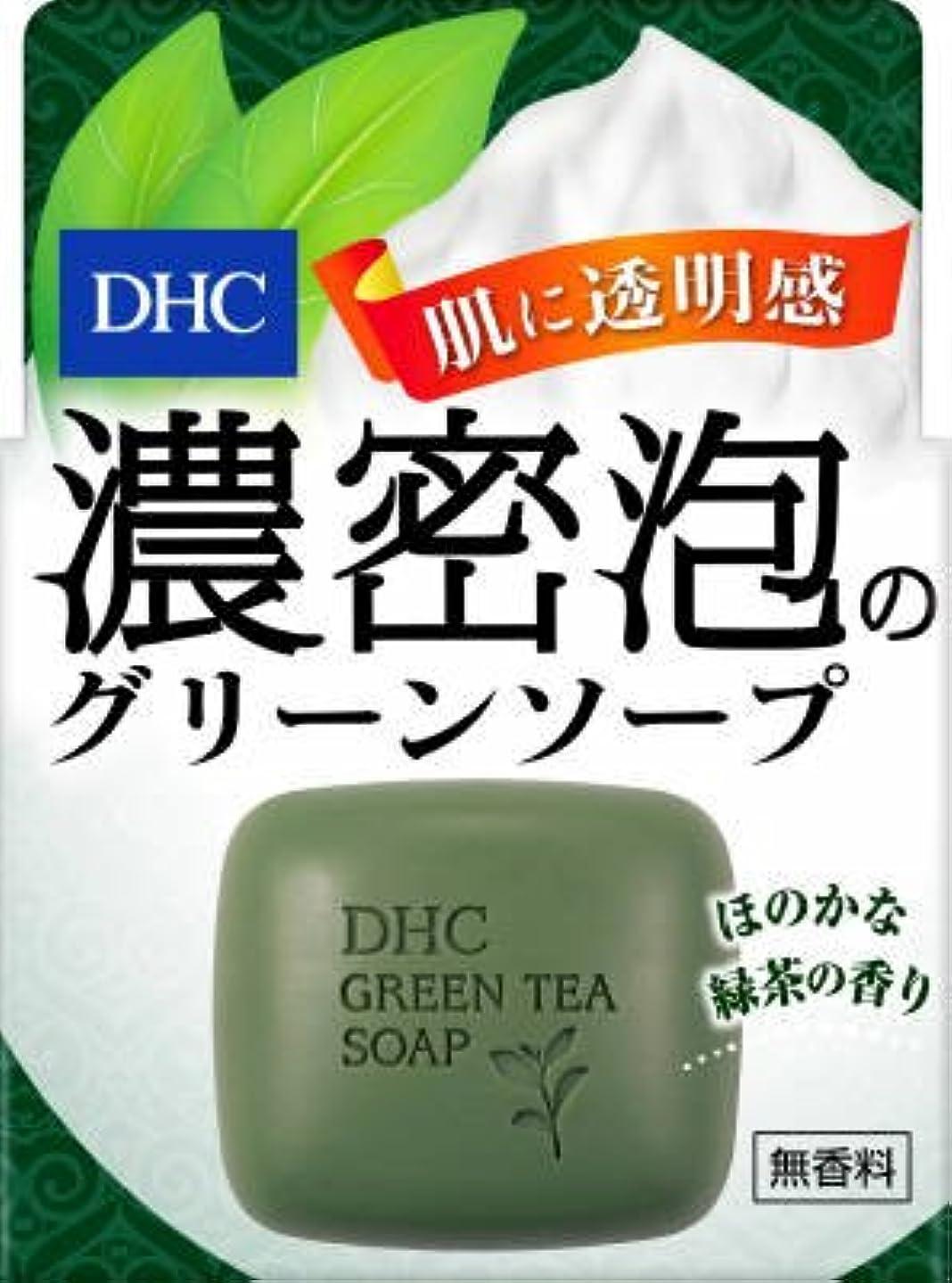 演劇火山のインフラDHCグリーンソープ(SS)60g 国産茶葉使用の洗顔石鹸 緑茶石けん(DHC人気79位)×30点セット (4511413306826)